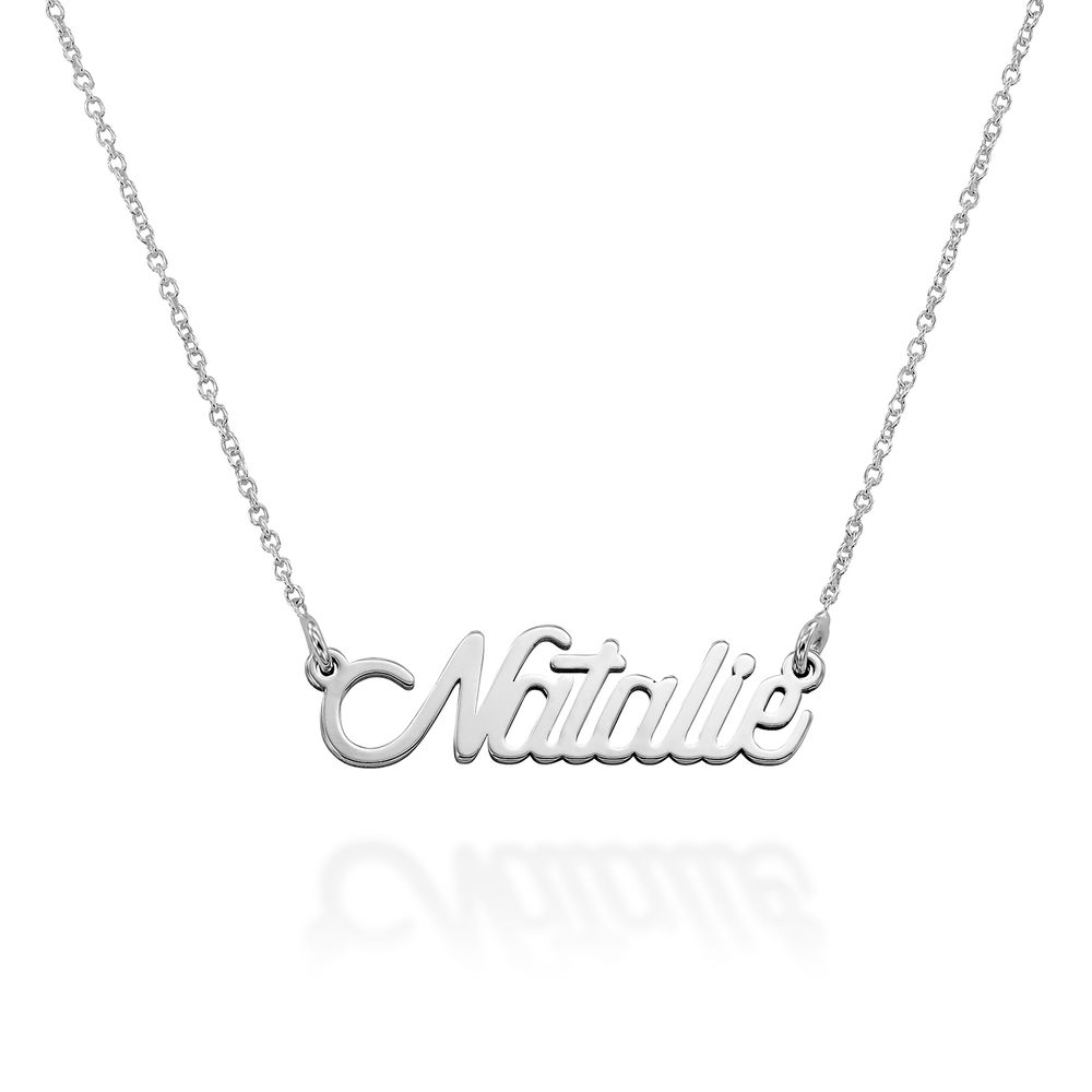 Cable Chain Script Name Necklace in Sterling Silver