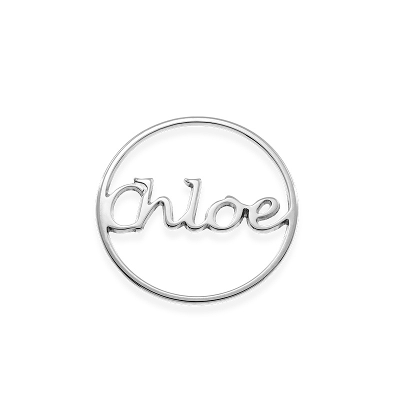 Floating Charm Plate - Name Silver Disc