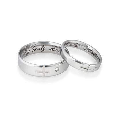Liebespaar-Ringe mit Partner-Kreuz - 1