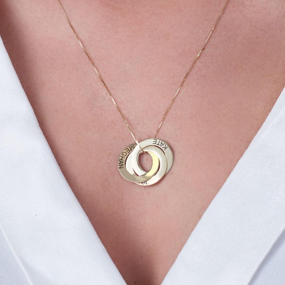 Russischer-Ring-Halskette mit Gravur aus 417er-Gelbgold - 4