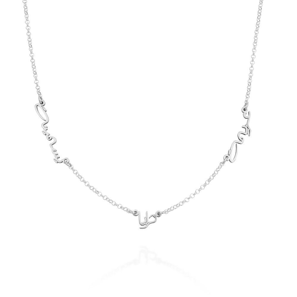 Arabische Mehrfachnamen-Halskette in Sterling Silber