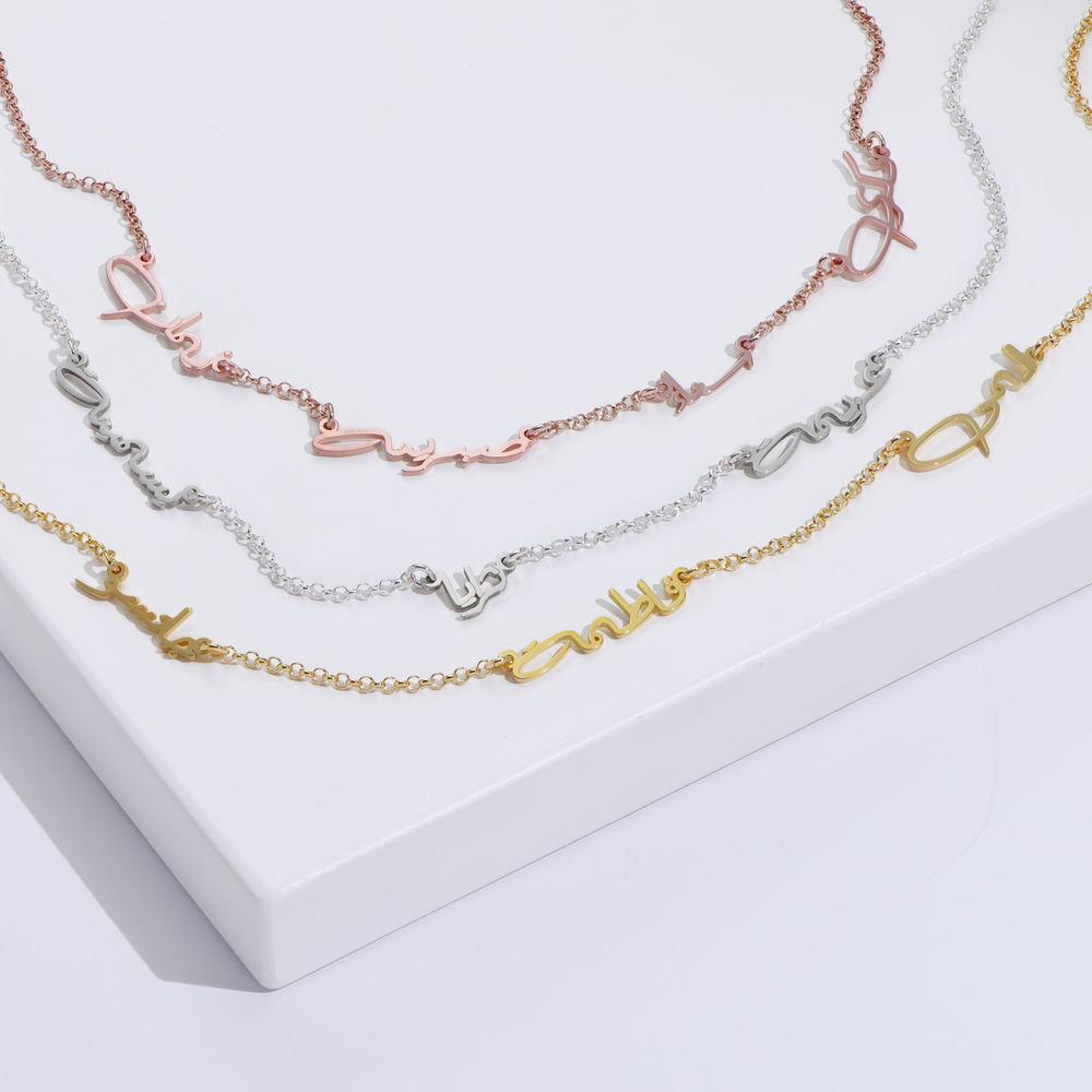 Arabische Mehrfach-Namen-Halskette in Gold Vermeil - 1