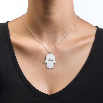 Fatimas hånd halskæde med arabisk indgravering - 1