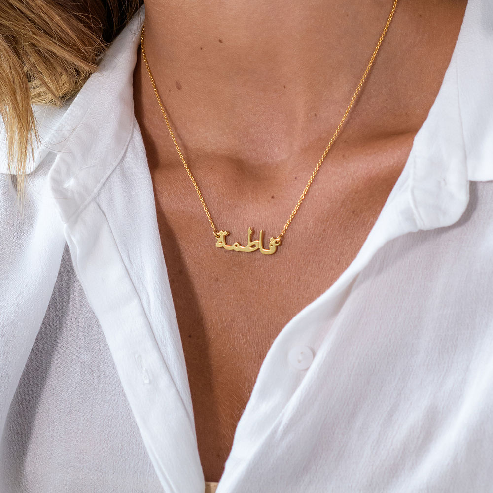 collier homme haram