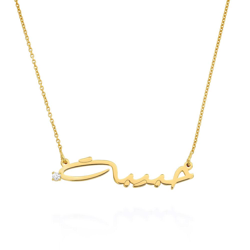 Collier personnalisé en arabe en plaqué or avec Diamant