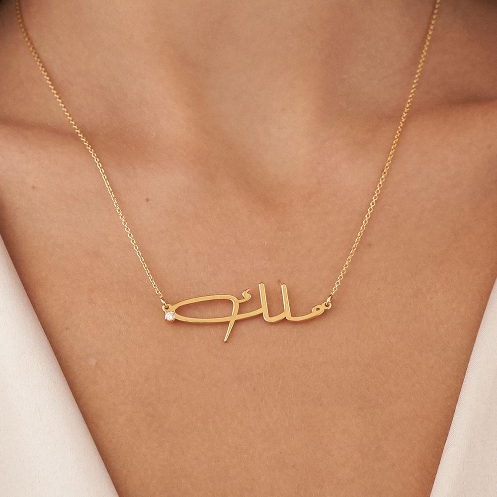 Collier personnalisé en arabe en or vermeil avec Diamant - 2
