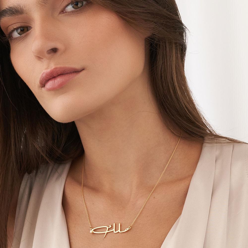 Collier personnalisé en arabe en or vermeil avec Diamant - 3