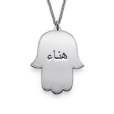 Collier Main de Fatma Gravé Lettres Arabes