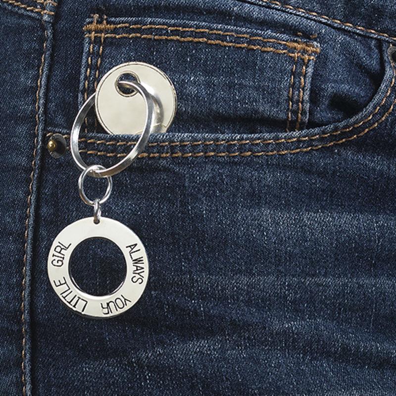 Porte-clés Disque Gravé en Argent - 2