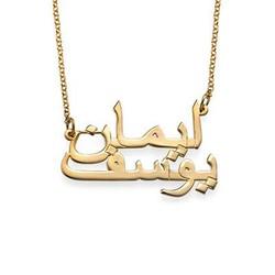 Collier Double Prénom en Arabe Plaqué Or photo du produit