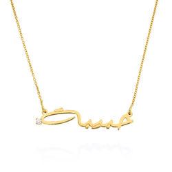 Collier personnalisé en arabe en plaqué or avec Diamant photo du produit