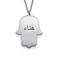 Collier Main de Fatma Gravé Lettres Arabes photo du produit