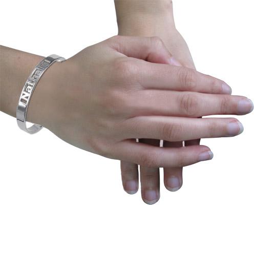 Bracelet avec Prénom à Personnaliser - 1