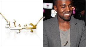 Kanye West avec Collier prénom en Or