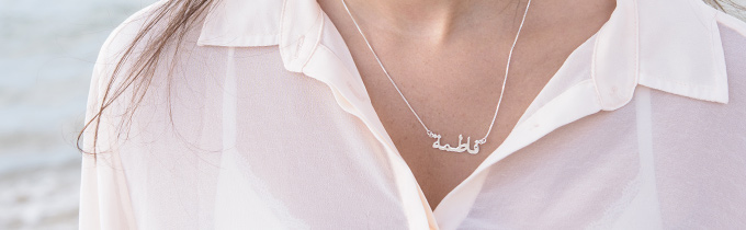 hebrew and chinese name necklaces