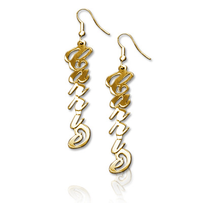 18k Gold Plated Sterling Silver Carrie Name Earrings