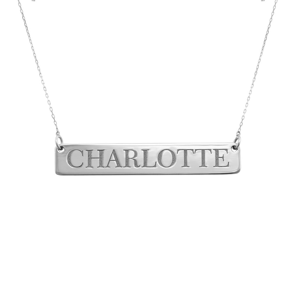 10K White Gold Engraved Bar Necklace