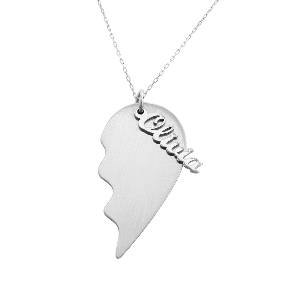 Personalized Couple Broken Heart Necklace in 10k White Gold - 1