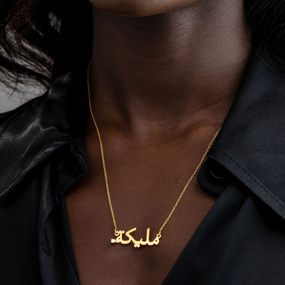 Arabic Name Necklace in Gold Plating with Diamond - 2