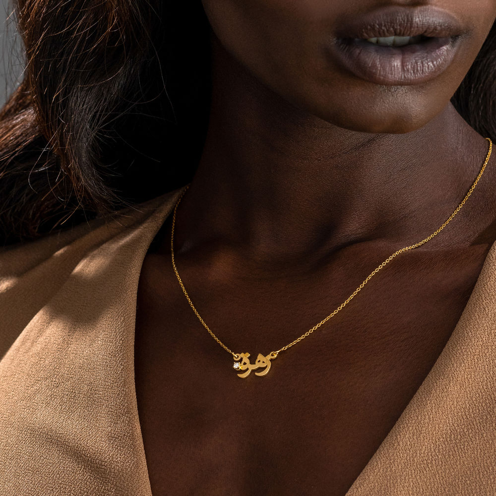 Arabic Name Necklace in Gold Vermeil with Diamond - 2