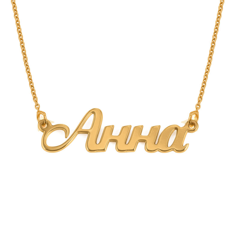 Gold Vermeil Russian Name Necklace