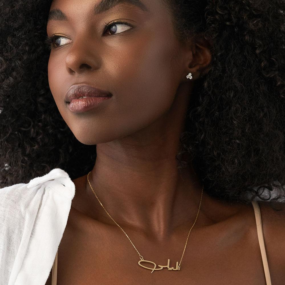 Custom Arabic Name Necklace in 10K Gold - 3
