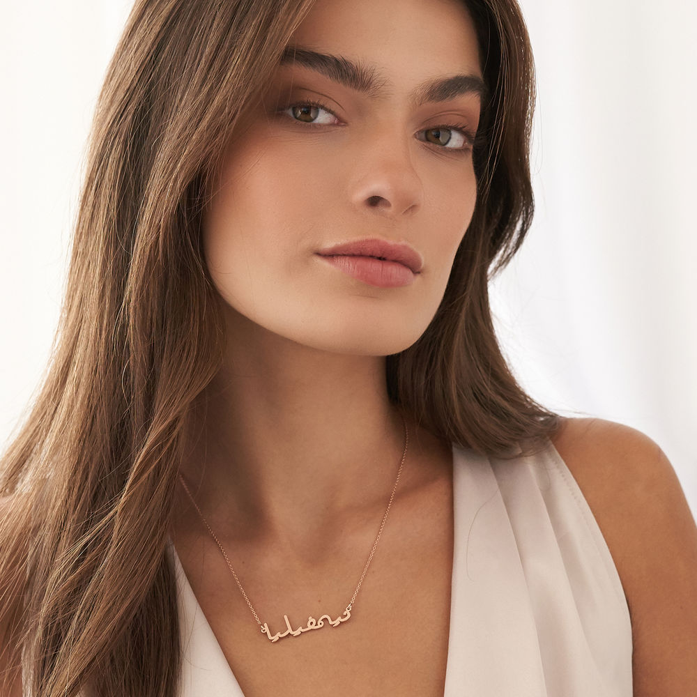 Custom Arabic Name Necklace in Rose Gold Plating - 3