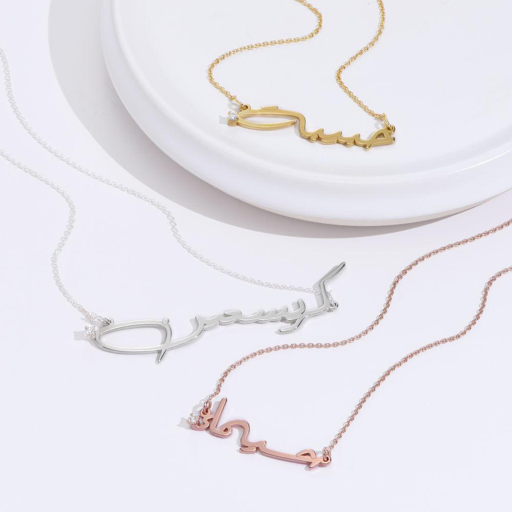 Custom Arabic Diamond Name Necklace in Sterling Silver  - 1