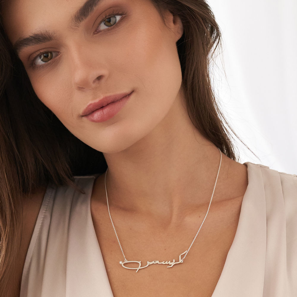 Custom Arabic Diamond Name Necklace in Sterling Silver  - 2