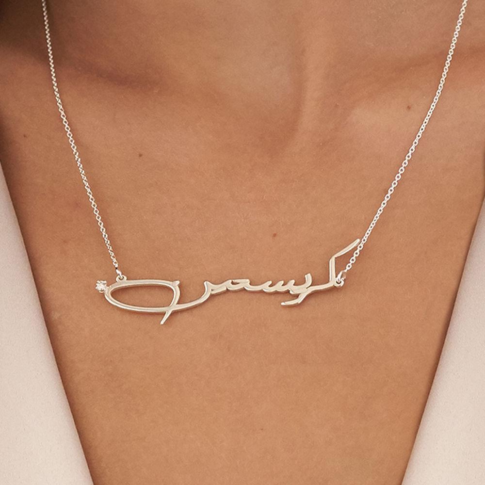 Custom Arabic Diamond Name Necklace in Sterling Silver  - 3