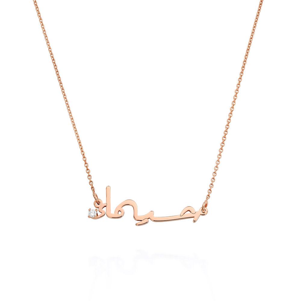 Custom Arabic Diamond Name Necklace in Rose Gold Plating