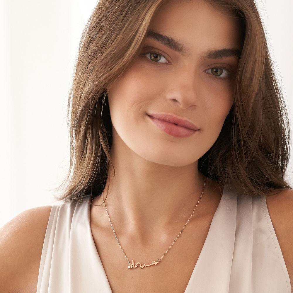 Custom Arabic Diamond Name Necklace in Rose Gold Plating - 3