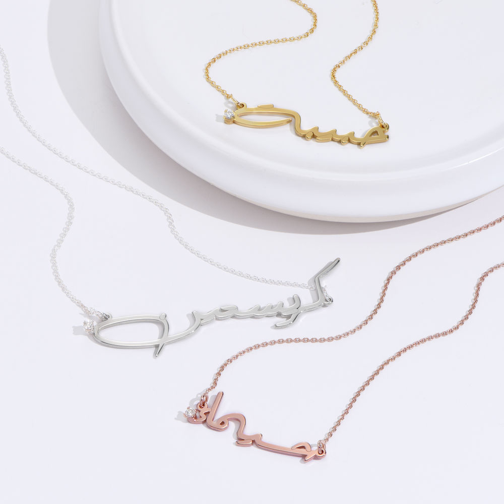 Custom Arabic Diamond Name Necklace in Gold Vermeil - 1