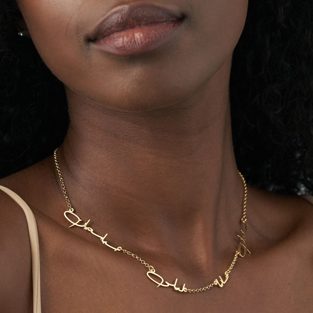 Arabic Multiple Name Necklace in Gold Plating - 3