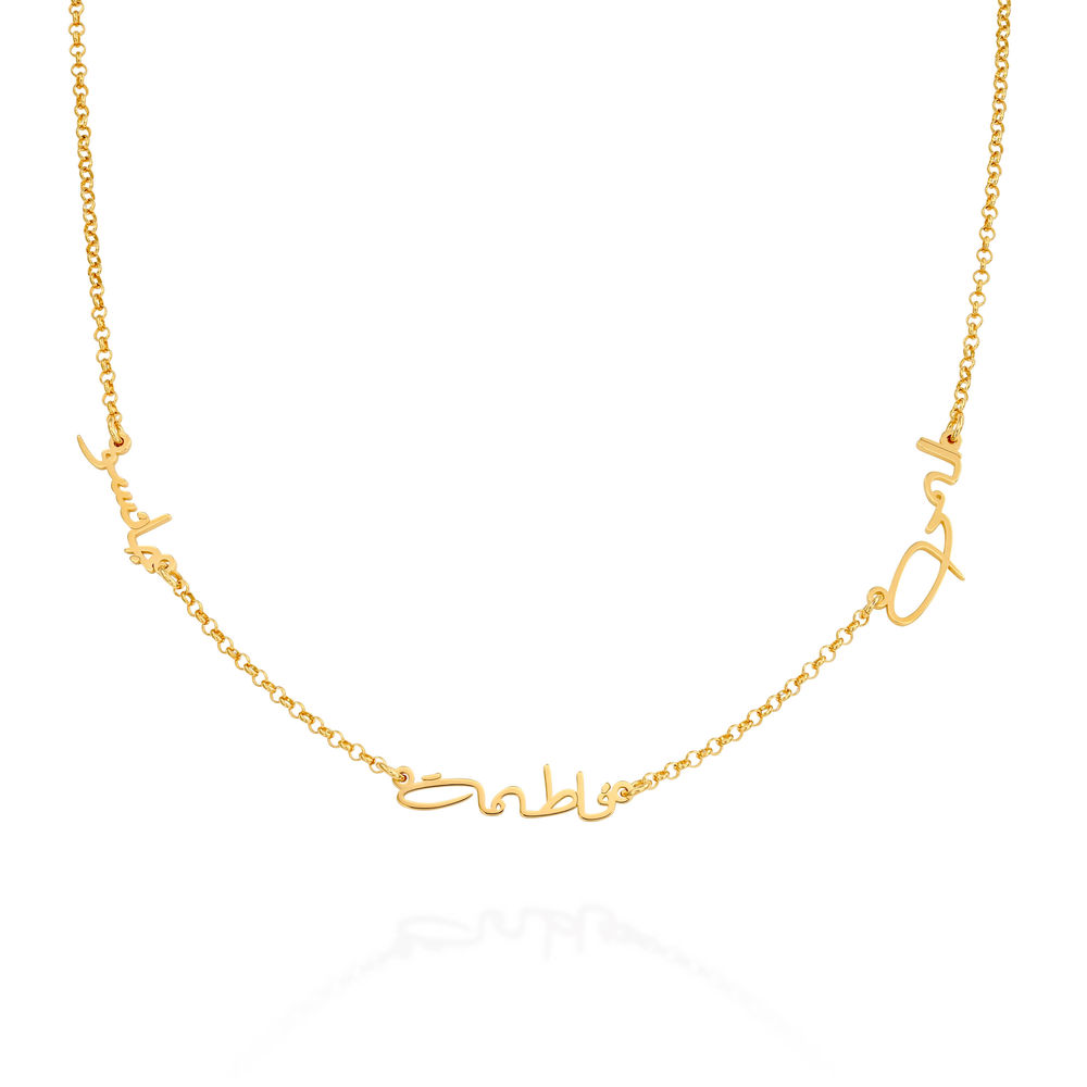 Arabic Multiple Name Necklace in Gold Vermeil