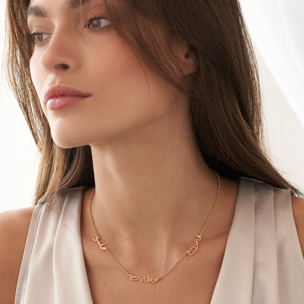 Arabic Multiple Name Necklace in Gold Vermeil - 2