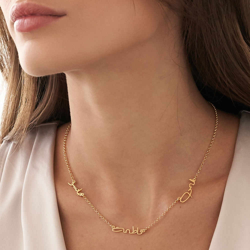 Arabic Multiple Name Necklace in Gold Vermeil - 3