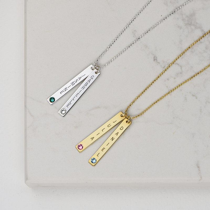 Swarovski Vertical Bar Necklace For Mothers - 3
