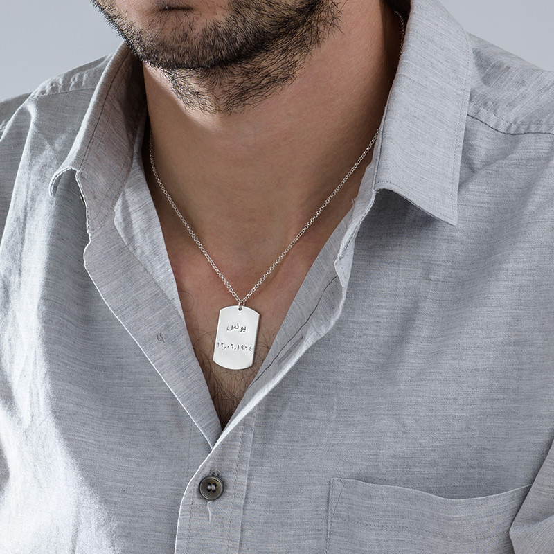 Personalized Dog Tag Necklace in Arabic - 2