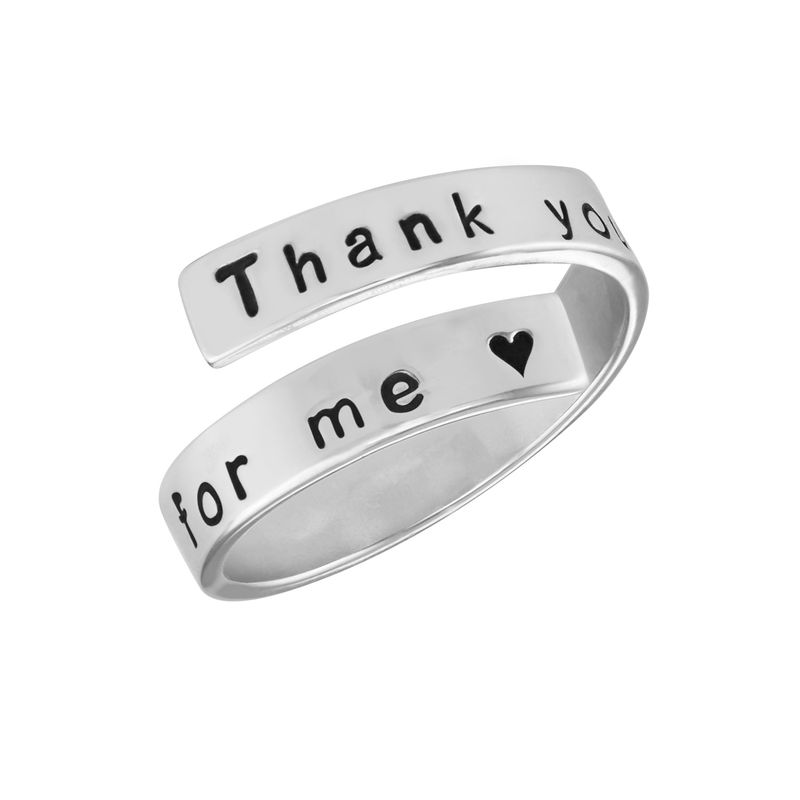 Engravable Ring Wrap in Sterling Silver