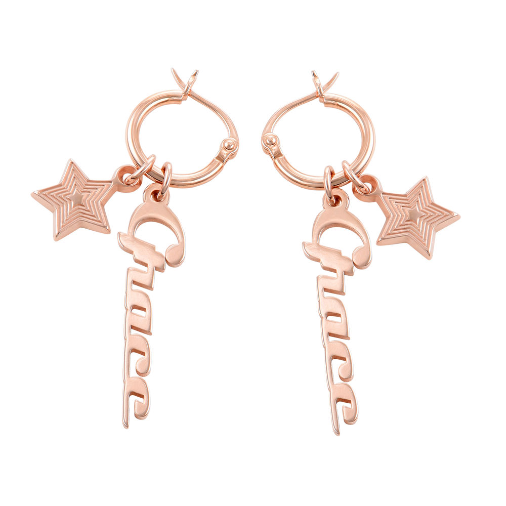 Siena Drop Name Earrings in 18k Rose Gold Plating