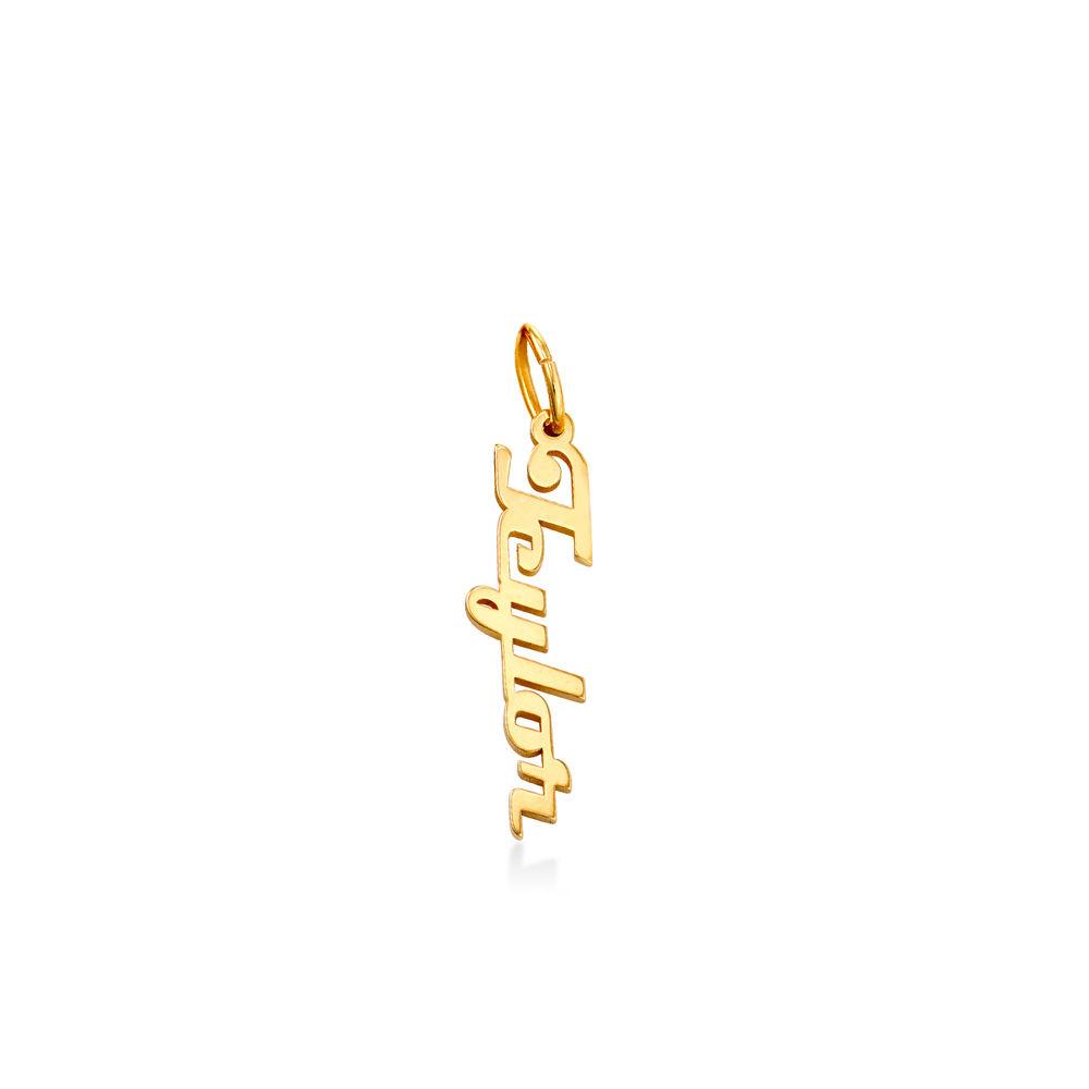 Siena Name Necklace Pendant in 18k Gold Plating