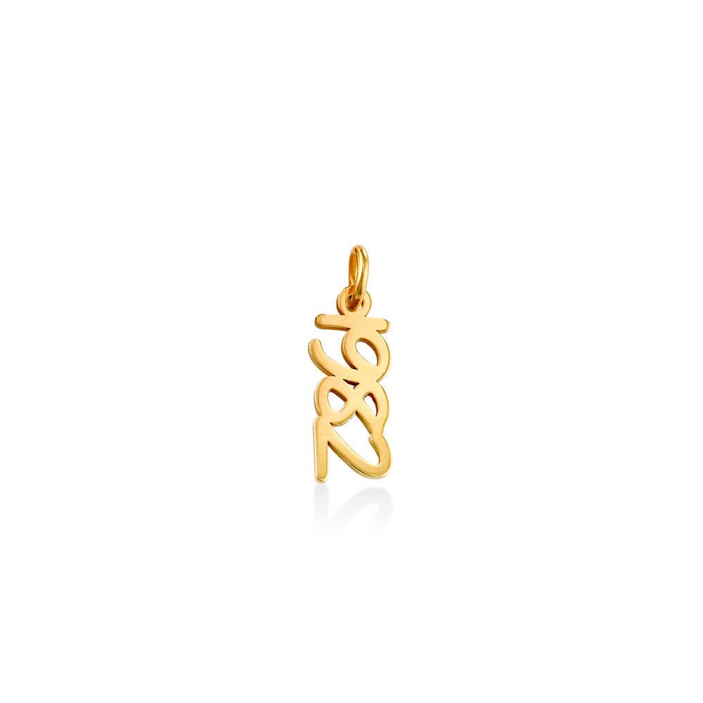 Vertical Name Pendant in Cursive in Gold Vermeil - 1