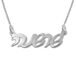 Hebrew Script Silver Name Necklace product photo