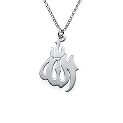 Sterling Silver Allah Necklace product photo