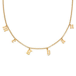 Name Choker with Gothic Font in Gold Plating product photo