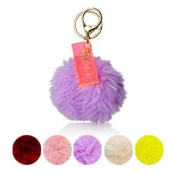 Custom Pom Pom Keychain & Bag Charm product photo