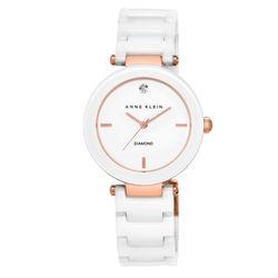 Women's Genuine Diamond-Accented Ceramic Bracelet Watch product photo