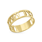14K Gold Roman Numeral Ring