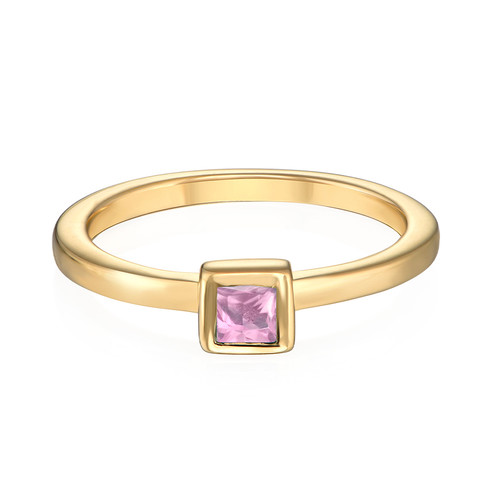 18K Gold Plated Stackable Square Misty Rose Ring - 1